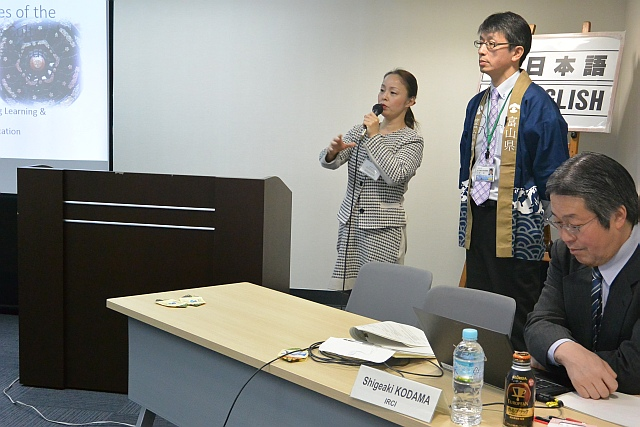 Yoko Sakai from Toyama Prefectural Board of Education, and Ichiro Miyazaki from commerce, Industry and Labor Department