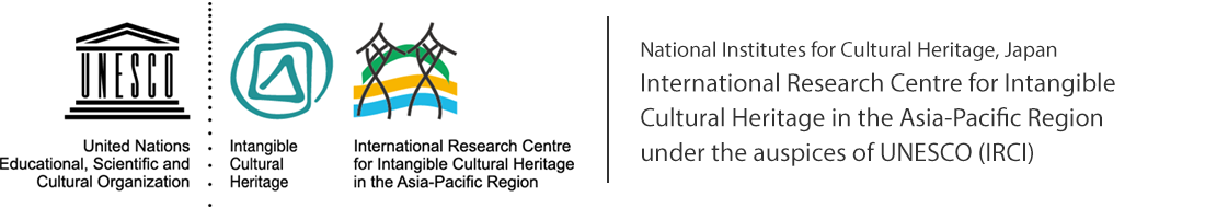 National Institutes for Cultural Heritage, Japan International Research Centre for Intangible Cultural Heritage in the Asia-Pacific Region under the auspices of UNESCO (IRCI)